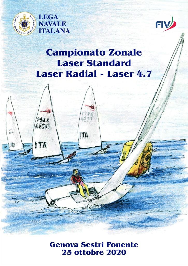 bando-laser-1